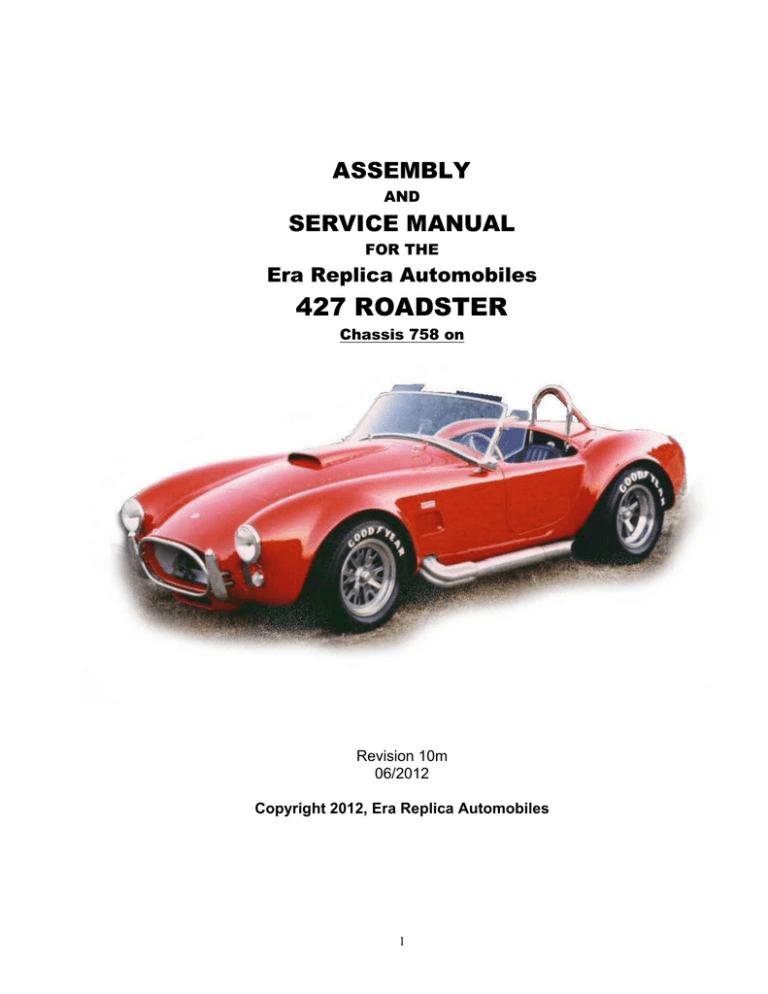 download 1964 Mustang .060 Valve Spring Insert Shim 289 302 351W 351C 390 427 428 429 V8 workshop manual