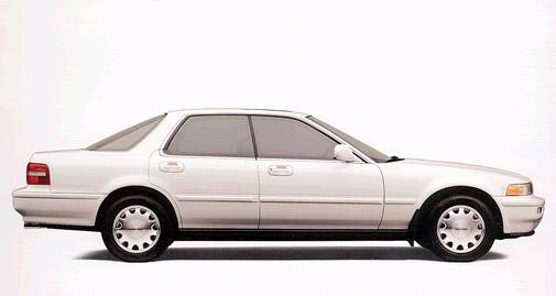 download Acura Vigor workshop manual