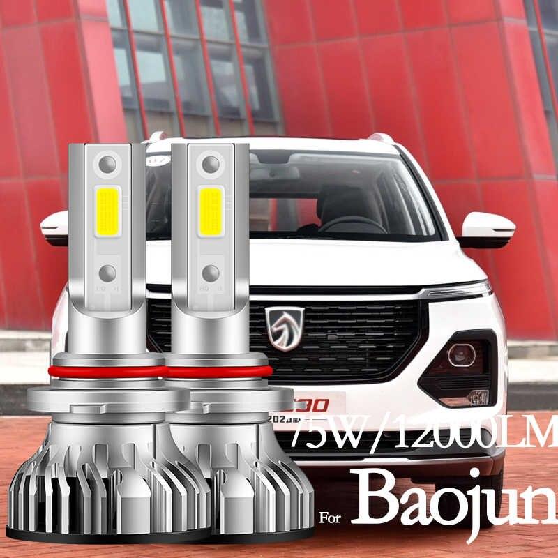 download BAOJUN LECHI workshop manual