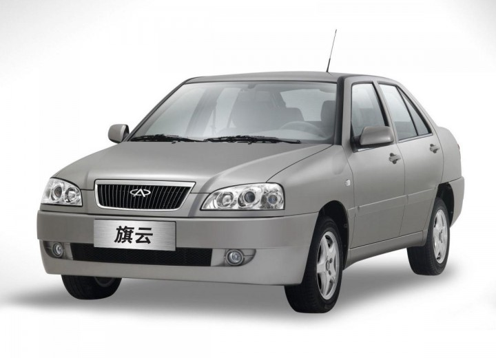 download CHERY A15 AMULET workshop manual
