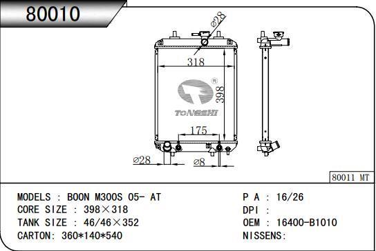 download DAIHATSU SIRION BOON workshop manual