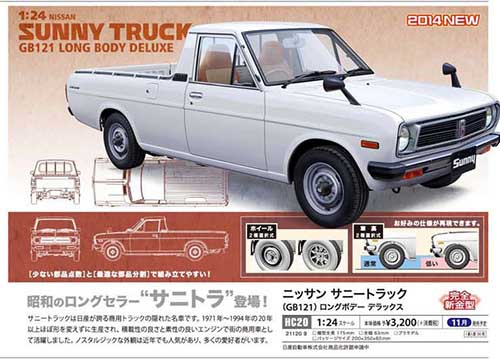 download Datsun 1200B110 Chassis Body workshop manual