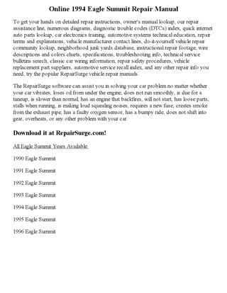 download Eagle Summit workshop manual