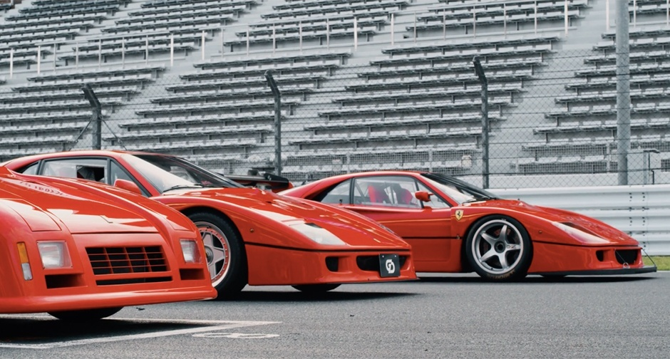 download Ferrari F40 workshop manual