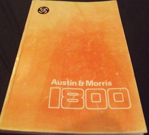 download MORRIS 1800 workshop manual