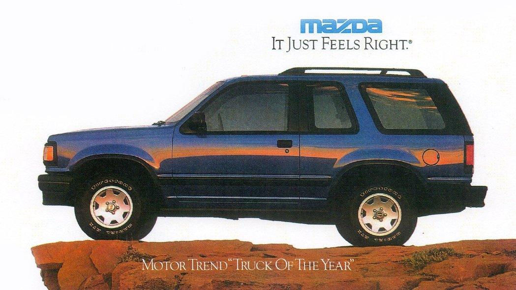 download Mazda Navajo workshop manual