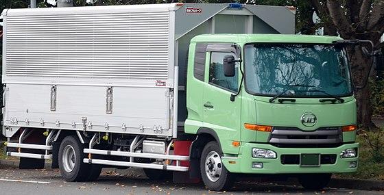 download Nissan UD Truck 1800 3300 workshop manual