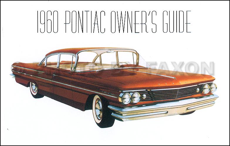 download Pontiac Catalina workshop manual