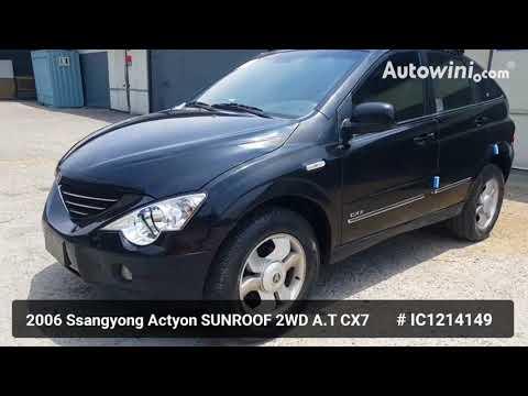 download SsangYong Actyon C120 workshop manual