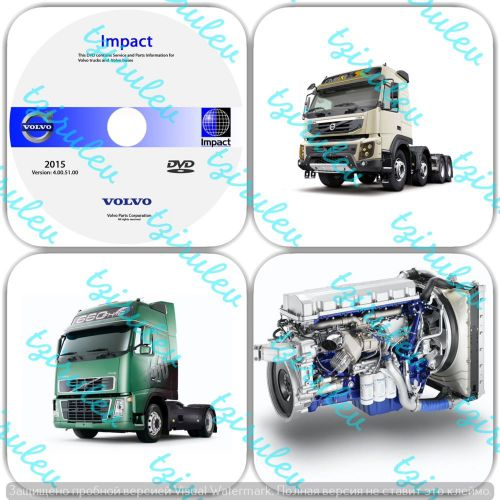 download VOLVO F609 Lorry Bus workshop manual